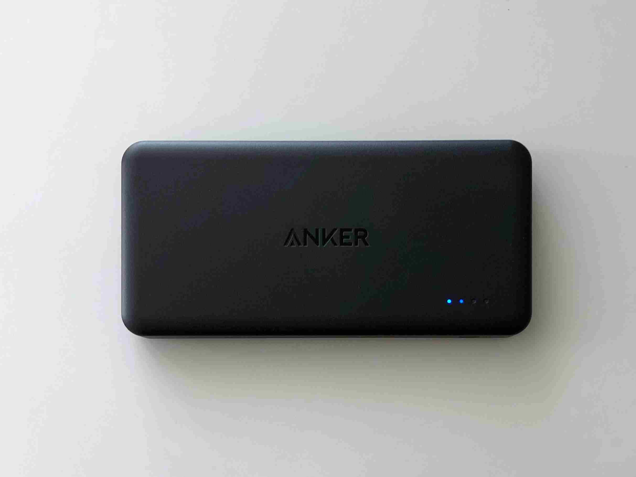 Front of the powerbank